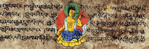 Diccionario sánscrito, el lenguaje del yoga